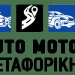 οδικη βοηθεια μεταφορες οχηματων βολος auto moto metaforiki---gbd.gr