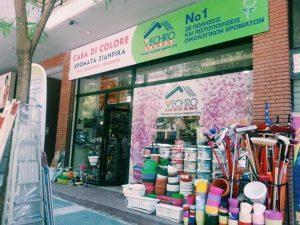 χρωματοπωλειο, θεσσαλονικη, casa di colore---color shop, thessaloniki, casa di colore---gbd.gr