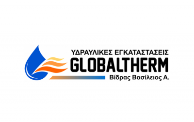 Υδραυλικές εγκαταστάσεις | Ζωγράφου Αθήνα | Globaltherm