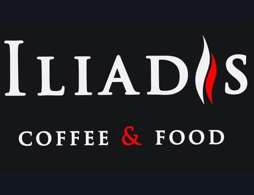 ΨΗΤΟΠΩΛΕΙΟ ΚΑΦΕ   ΑΣΠΡΟΠΥΡΓΟΣ ΑΤΤΙΚΗΣ   ILIADIS COFFEE AND FOOD