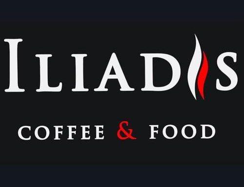 ΨΗΤΟΠΩΛΕΙΟ ΚΑΦΕ   ΜΕΝΙΔΙ ΑΤΤΙΚΗΣ   ILIADIS COFFE AND FOOD