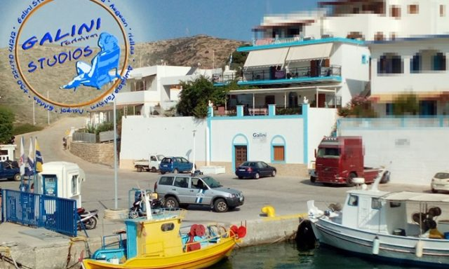 Rooms to Let | Lipsi Dodecanese | Galini Studios