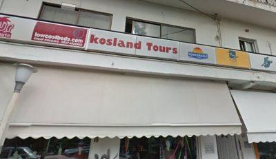 ΠΡΑΚΤΟΡΕΙΟ ΤΑΞΙΔΙΩΝ   ΚΩΣ   KOSLAND TOURS