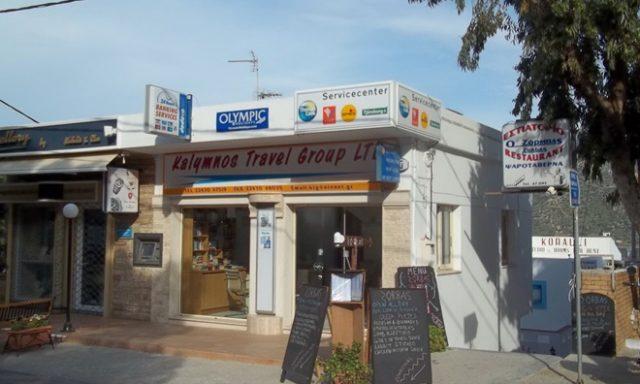 Travel Agency | Masouri Kalymnos | Kalymnos Travel Group