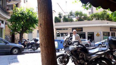 ΑΡΤΟΠΟΙΕΙΟ ΖΑΧΑΡΟΠΛΑΣΤΕΙΟ | ΕΞΑΡΧΕΙΑ ΑΘΗΝΑ | ΑΡΤΙΣΤΟΝ - gbd.gr