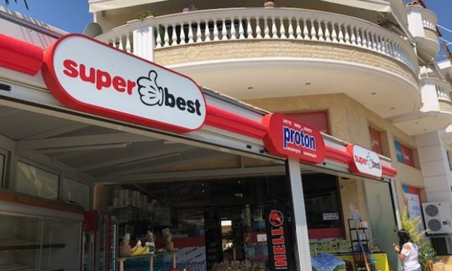 SUPER MARKET   ΠΑΡΑΛΙΟ ΑΣΤΡΟΣ ΑΡΚΑΔΙΑ   SUPER BEST