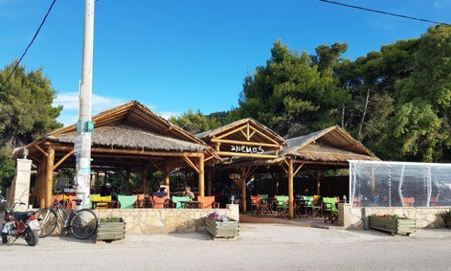 Beach Bar Cafe Snacks | Lefkada Agios Ioannis Ionian Islands | Anemos