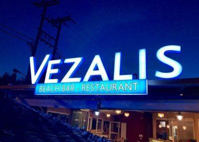 ΕΣΤΙΑΤΟΡΙΟ BEACH BAR | ΛΑΓΑΝΑΣ ΖΑΚΥΝΘΟΣ | VEZALIS BEACH BAR RESTAURANT