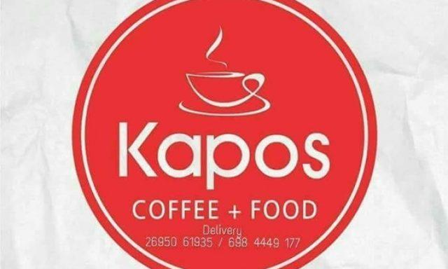 ΚΑΦΕΤΕΡΙΑ ΚΑΛΙΠΑΔΟ ΖΑΚΥΝΘΟΣ | KAPOS KAFE