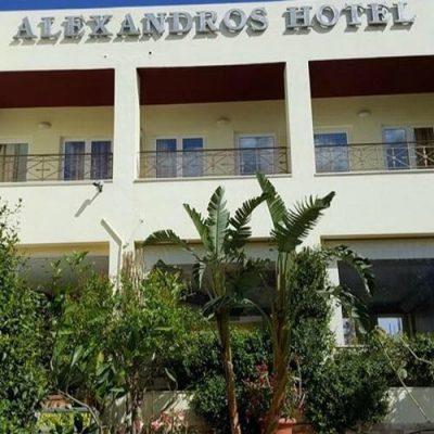 ΞΕΝΟΔΟΧΕΙΟ   ΣΙΣΙ ΛΑΣΙΘΙΟΥ   ALEXANDROS HOTEL
