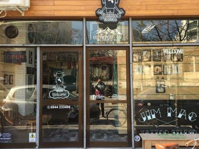 Studio Tattoo Piercing | Larissa Center Thessaly | Jimmactattoo Studio