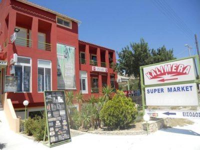 SUPERMARKET-SOUVENIRS | KOUTSOUNARI IERAPETRA | KALIMERA MARKET