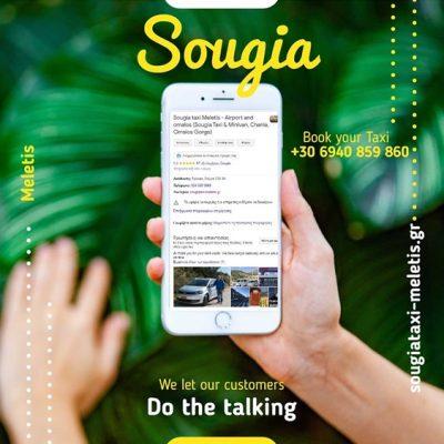 ΤΑΞΙ ΣΟΥΓΙΑ ΣΕΛΙΝΟΥ ΧΑΝΙΩΝ   SOUGIA TAXI NEMPAVLAKIS MELETIS CHANIA SOUGIA - gbd.gr